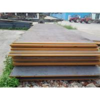 Wholesale Carbon steel 3077 for Kara from china suppliers