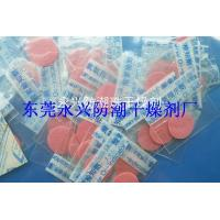 Wholesale Oxygen Indicator from china suppliers