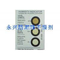 Moisture proof card without cobalt three point humidity indicator card