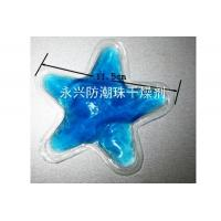 Wholesale Cold ice bag from china suppliers