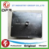 Wholesale Dongfeng parts rear overhang rubber pad 10Z24-01030 from china suppliers