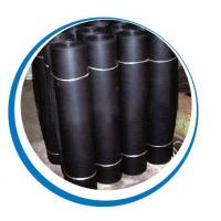 Wholesale EPDM rubber waterproofing membrane from china suppliers