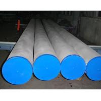 Wholesale common austenitic stainless steel seamless pipe from china suppliers