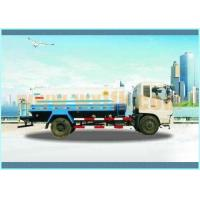 SPECIAL VEHICLE WATER SPRAY TRUCK(JS5161GSS)