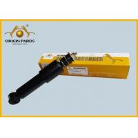 Buy cheap Normal Size ISUZU Rodeo Shock Absorbers , CXH Auto Shock Absorbers1516306030 from wholesalers