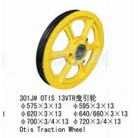 OTS 13VTR traction wheel