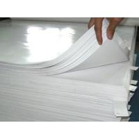 Wholesale Kraft Paper from china suppliers