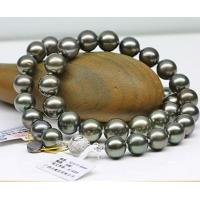 9-10mm Natural Tihitian pearl necklace