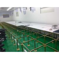 Wholesale Full steel grille floor from china suppliers