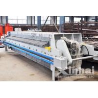 Dewatering Machine Press Filter