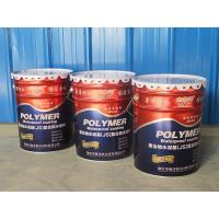 Wholesale Polymer cement-based (JS) composite waterproof coating from china suppliers