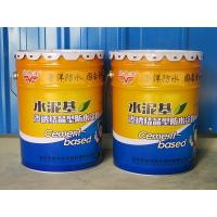 Wholesale Cement-based crystalline crystalline waterproof coating from china suppliers