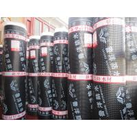 Wholesale Modified bitumen waterproofing membrane from china suppliers