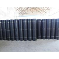 Wholesale Self-adhesive waterproofing membrane from china suppliers