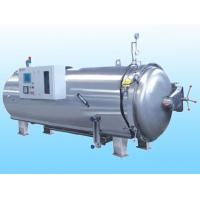 Single pot of spraying (straight cold) high temperature high pressure regulate k