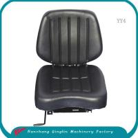 Wholesale Midback Utility Craftsman Garden Tractor Seat-YY4 from china suppliers