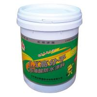 LX Polymer High Elastic Thick Acrylic Waterproof Coating