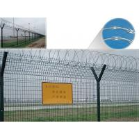 Buy cheap Protective isolation net for AirportAdd time:2017-08-03 product