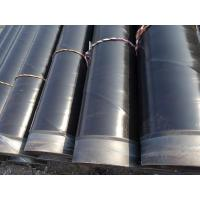 Wholesale Steel pipe Coated pipe from china suppliers