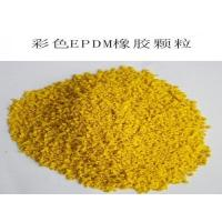 Buy cheap Colored EPDM Granules(4) product