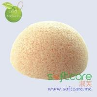 Softcare Beautiful half ball facial cleansing Konjac sponge