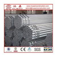 ASTM A106 GR.B galvanized steel pipes