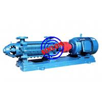 DG Type Horizontal Multistage Boiler Feed Pump