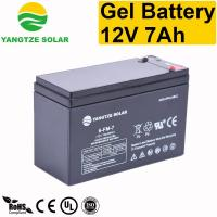 Buy cheap Gel Battery 12v 7ah from wholesalers