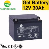 Buy cheap Gel Battery 12v 30ah from wholesalers