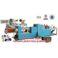 Wholesale CIL-MFT-21C Automatic Pocket Pack Facial Tissue Production Line from china suppliers