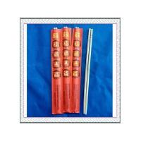 "Buy cheap 9""Round bamboo chopsticks with red envelope from wholesalers"