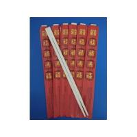 Buy cheap Twin bamboo chopsticks with Red Envelope from wholesalers