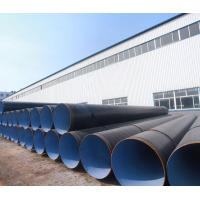 Buy cheap Inside Epoxy Outside 3 Layer PE Steel Pipe product