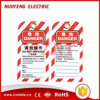 Buy cheap Lockout Tag Danger Do not operate in Chinese -safety lockout warning tag NT-T03-Z product