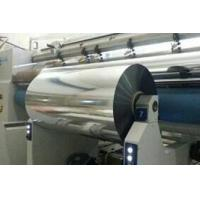 Wholesale Metallized CPP Film (MCPP) Product  VMPET PACKAGING FILM from china suppliers