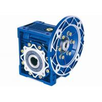 Wholesale RV Worm Gear Box from china suppliers