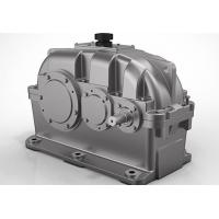 Buy cheap ZLY Two-stages Cylindrical Gear Reducer from wholesalers
