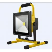 Wholesale Integrated Solar LED Street Light SK-RF30B(30W) from china suppliers