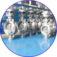 Wholesale Worm Gear Wafer Metal to Metal Triple Offset Butterfly Valve from china suppliers