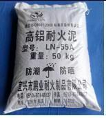 Buy cheap High alumina refractory clay from wholesalers