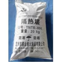 Buy cheap Thermal insulation layer from wholesalers