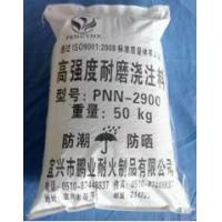 Buy cheap High strength wear-resistant casting material from wholesalers