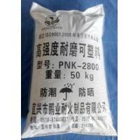 Buy cheap High strength wear resistant plastic from wholesalers