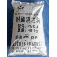 Buy cheap Acid proof pouring material from wholesalers