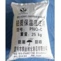 Buy cheap Lightweight thermal insulation casting material from wholesalers
