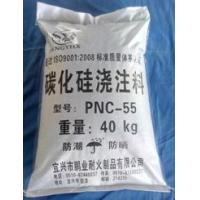 Buy cheap Silicon carbide casting material from wholesalers