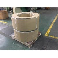 Buy cheap Aluminium tube 1050, 1060, 1070 from wholesalers