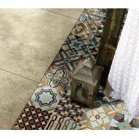 Buy cheap Limestone Look Rustic Porcelain Tile from wholesalers