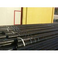 Wholesale Perforated Screen Pipe from china suppliers