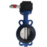 Buy cheap Worm gear soft back butterfly valve from wholesalers